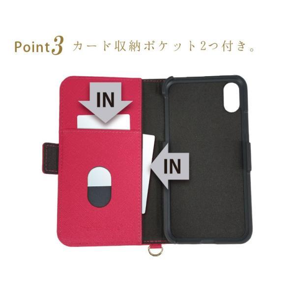 iPhone8Plus/7Plus フリップカバー ダブルリボンリボン 手帳 かわいい|pg-a|03