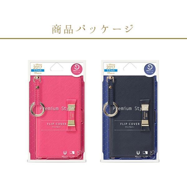 iPhone8Plus/7Plus フリップカバー ダブルリボンリボン 手帳 かわいい|pg-a|06
