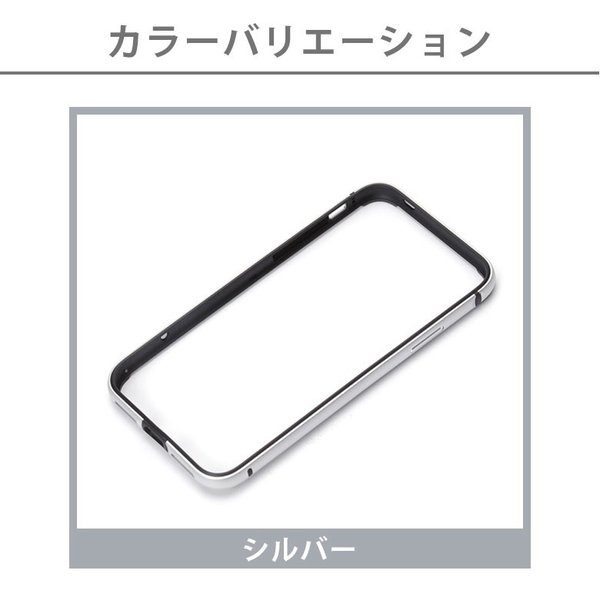 iPhoneX用 アルミ+TPUハイブリッドバンパー スマホケース【アイフォンX アルミ ハイブリット スマホ】|pg-a|02