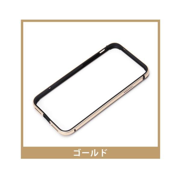 iPhoneX用 アルミ+TPUハイブリッドバンパー スマホケース【アイフォンX アルミ ハイブリット スマホ】|pg-a|03