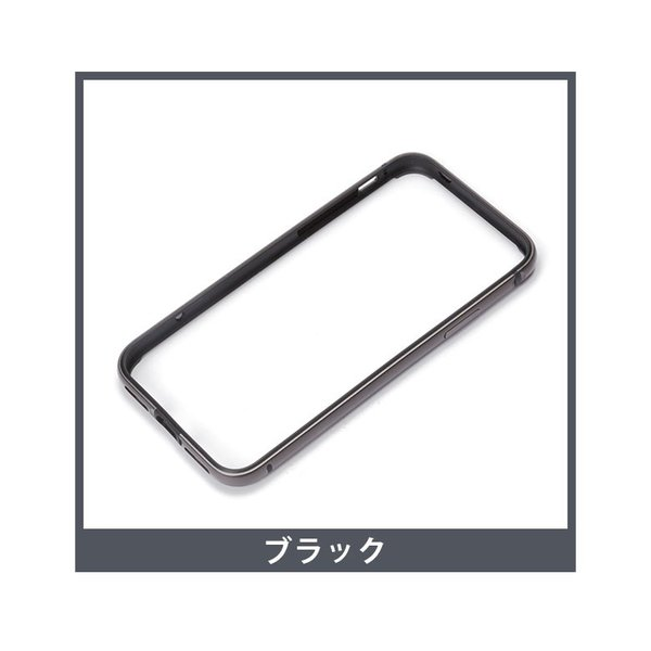 iPhoneX用 アルミ+TPUハイブリッドバンパー スマホケース【アイフォンX アルミ ハイブリット スマホ】|pg-a|04