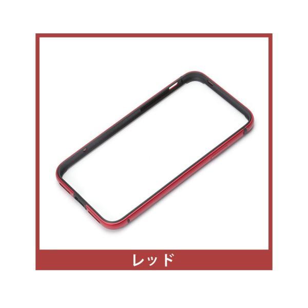 iPhoneX用 アルミ+TPUハイブリッドバンパー スマホケース【アイフォンX アルミ ハイブリット スマホ】|pg-a|05