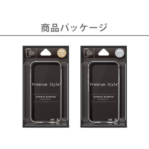 iPhoneX用 アルミ+TPUハイブリッドバンパー スマホケース【アイフォンX アルミ ハイブリット スマホ】|pg-a|06