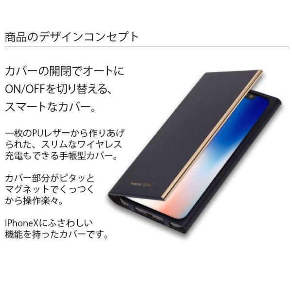 iPhoneX オールPUレザーフリップカバー For girlsオートスリープ 手帳型 かわいい  pg-a 02