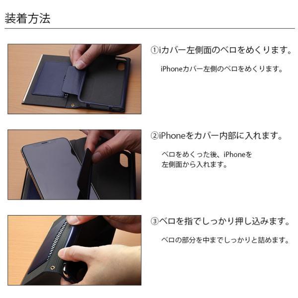 iPhoneX オールPUレザーフリップカバー For girlsオートスリープ 手帳型 かわいい  pg-a 04