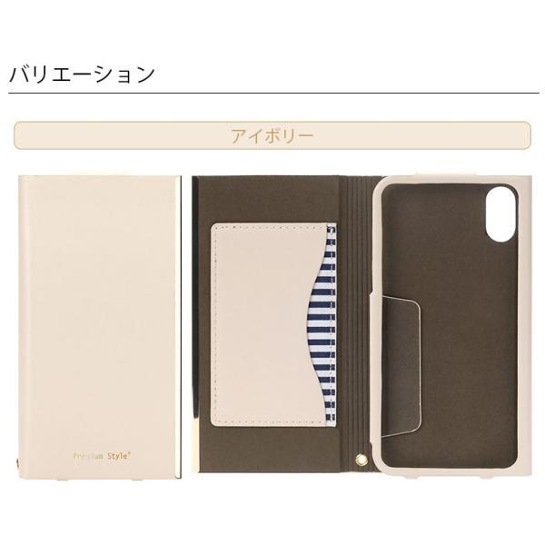 iPhoneX オールPUレザーフリップカバー For girlsオートスリープ 手帳型 かわいい  pg-a 05