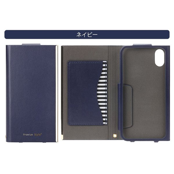iPhoneX オールPUレザーフリップカバー For girlsオートスリープ 手帳型 かわいい  pg-a 08