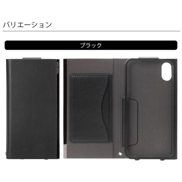 iPhoneX オールPUレザーフリップカバーシンプル 手帳型 アイフォンX pg-a 05