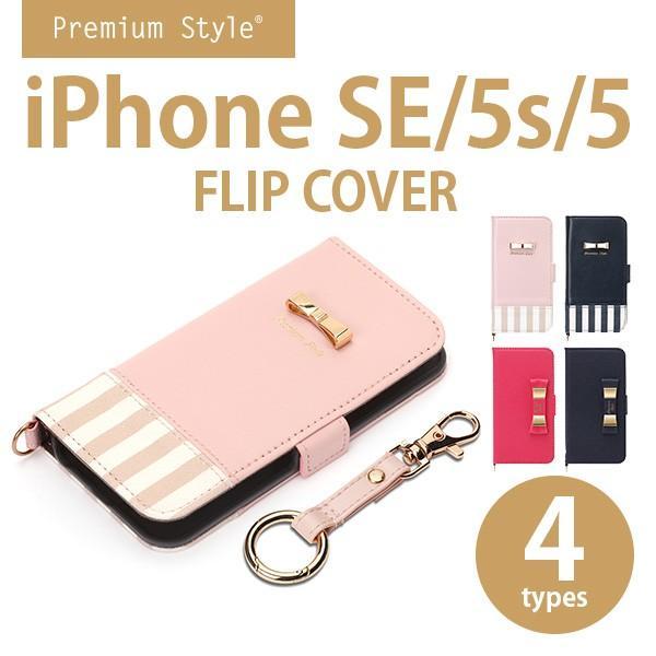 iPhoneSE/iPhone5s/iPhone5用ケース for girls フリップカバー 手帳型 リボン pg-a