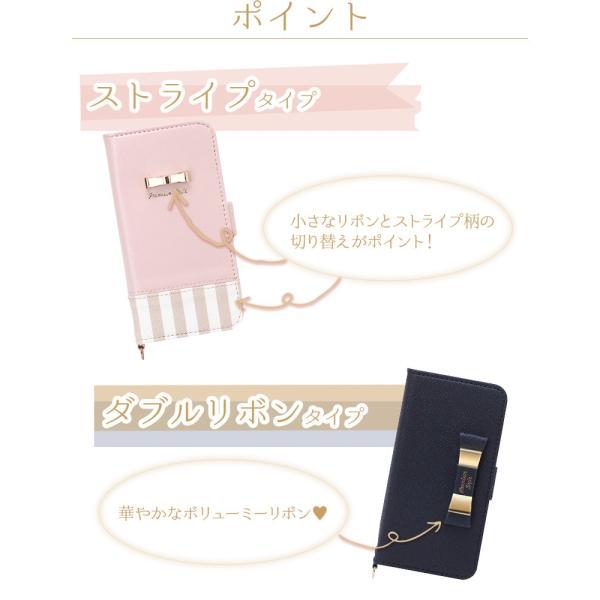 iPhoneSE/iPhone5s/iPhone5用ケース for girls フリップカバー 手帳型 リボン pg-a 02