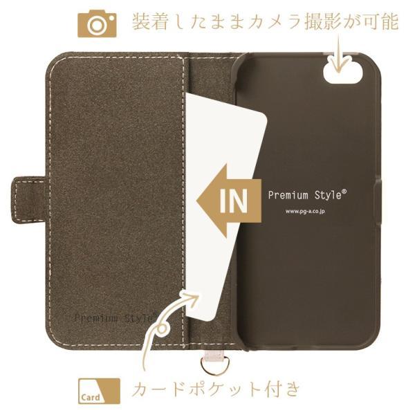 iPhoneSE/iPhone5s/iPhone5用ケース for girls フリップカバー 手帳型 リボン pg-a 03