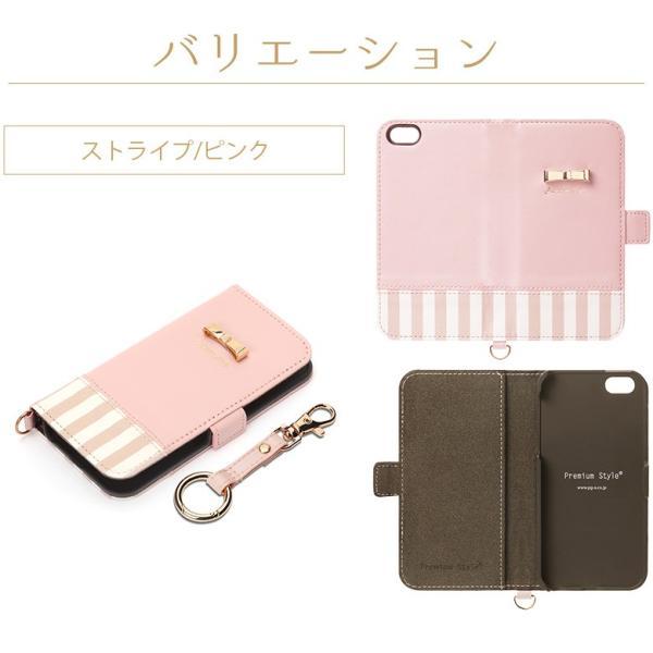 iPhoneSE/iPhone5s/iPhone5用ケース for girls フリップカバー 手帳型 リボン pg-a 05