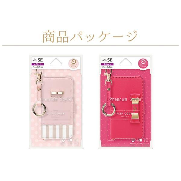 iPhoneSE/iPhone5s/iPhone5用ケース for girls フリップカバー 手帳型 リボン pg-a 09