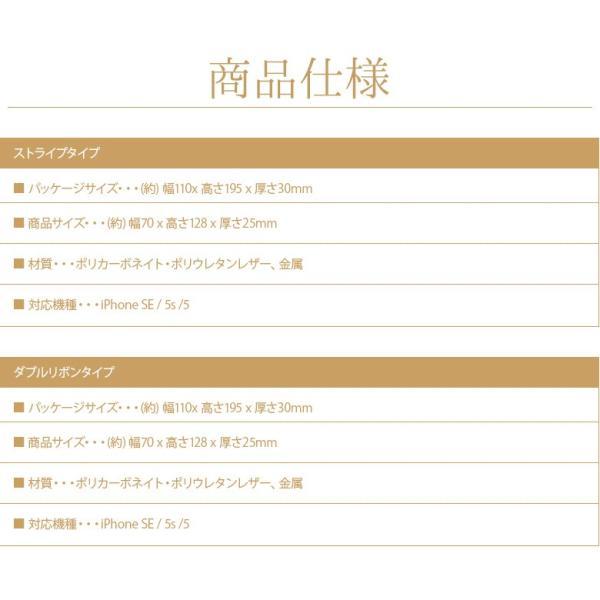 iPhoneSE/iPhone5s/iPhone5用ケース for girls フリップカバー 手帳型 リボン pg-a 10