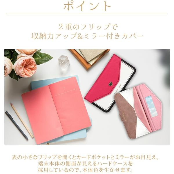 iPhoneSE/iPhone5s/iPhone5用ケース for girls ダブルフリップカバー 手帳型|pg-a|02