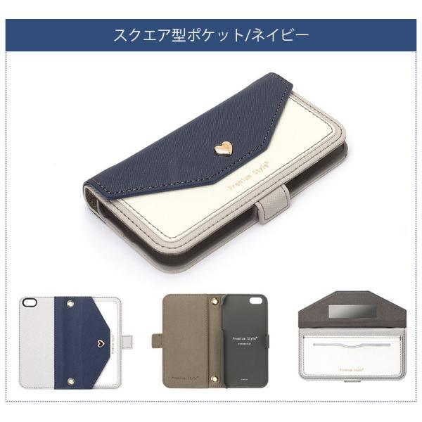 iPhoneSE/iPhone5s/iPhone5用ケース for girls ダブルフリップカバー 手帳型|pg-a|11