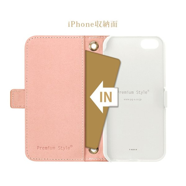 iPhoneSE/iPhone5s/iPhone5用ケース for girls ダブルフリップカバー 手帳型|pg-a|03