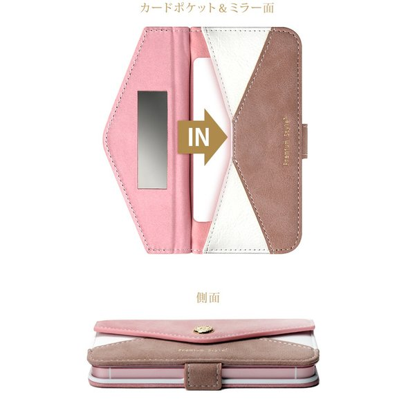 iPhoneSE/iPhone5s/iPhone5用ケース for girls ダブルフリップカバー 手帳型|pg-a|04