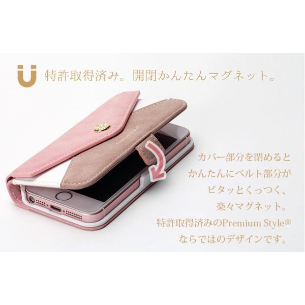 iPhoneSE/iPhone5s/iPhone5用ケース for girls ダブルフリップカバー 手帳型|pg-a|05