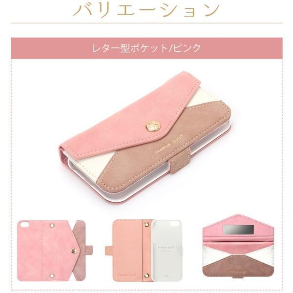 iPhoneSE/iPhone5s/iPhone5用ケース for girls ダブルフリップカバー 手帳型|pg-a|08