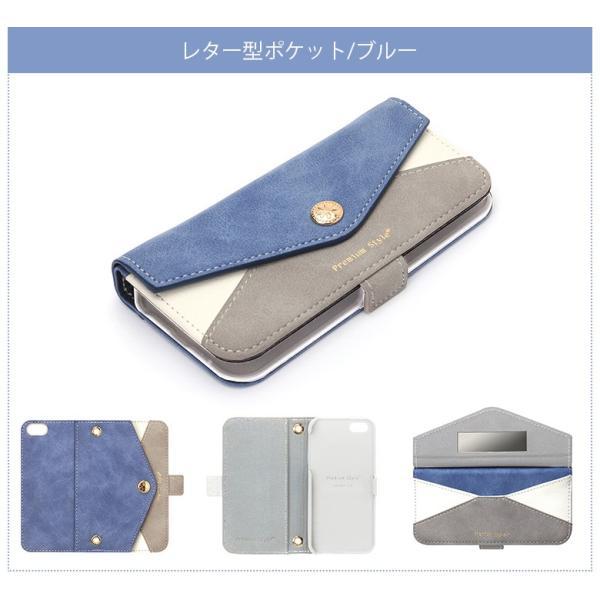 iPhoneSE/iPhone5s/iPhone5用ケース for girls ダブルフリップカバー 手帳型|pg-a|09