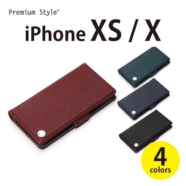 iPhoneXS iPhoneX アイフォン iPhoneケース 手帳型 フリップカバー オールPUレザー