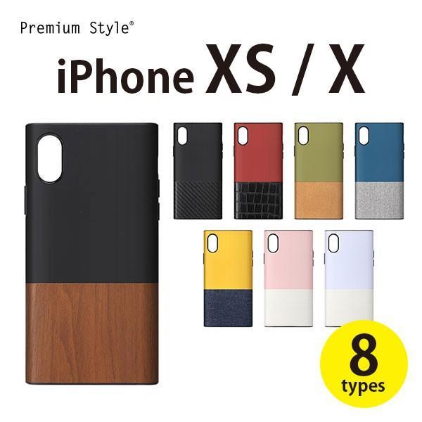 iPhoneXS ハイブリッドタフケース アイフォンケース  ハイブリットケース アイフォン スマホ