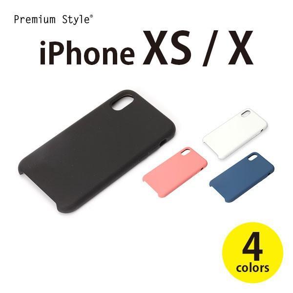 iPhoneXS iPhoneX アイフォン iPhoneケース シリコンケース