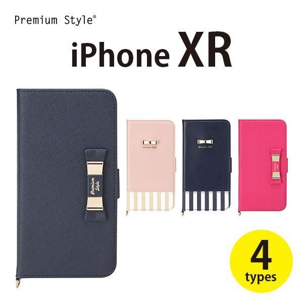 iPhoneXR フリップカバー 手帳型 カードポケット