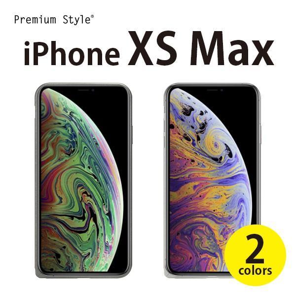 iPhoneXSMax アイフォンXSMAX アルミニウムバンパー携帯ケース アルミニウム XSMax pg-a