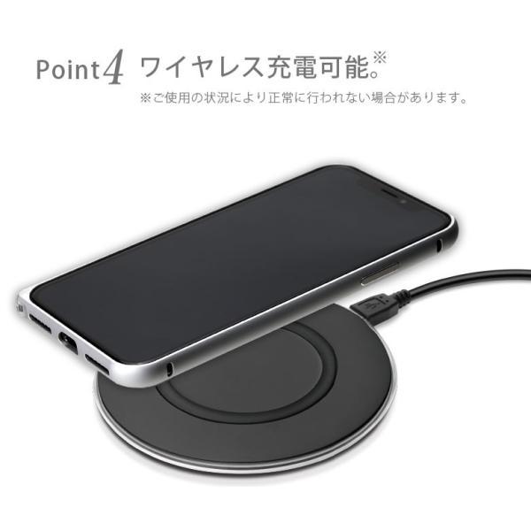 iPhoneXSMax アイフォンXSMAX アルミニウムバンパー携帯ケース アルミニウム XSMax pg-a 04