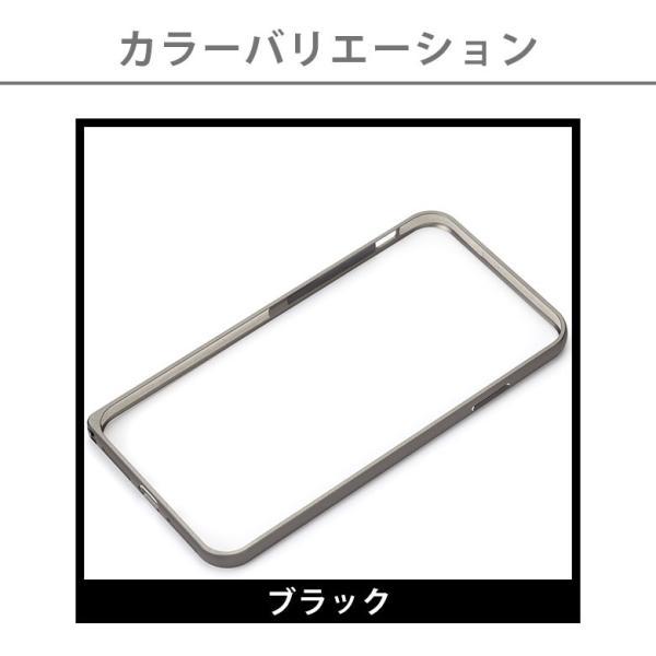 iPhoneXSMax アイフォンXSMAX アルミニウムバンパー携帯ケース アルミニウム XSMax pg-a 05