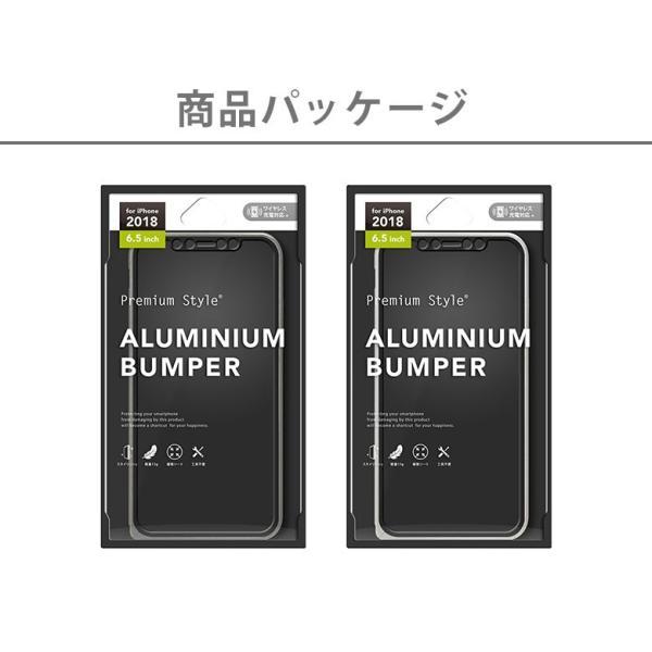 iPhoneXSMax アイフォンXSMAX アルミニウムバンパー携帯ケース アルミニウム XSMax pg-a 07