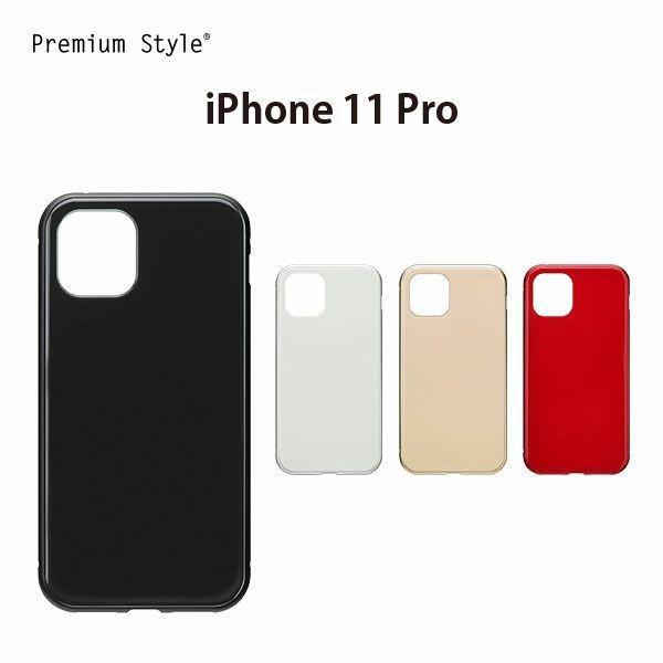 iPhone 11 Pro用 360度フルカバーケース