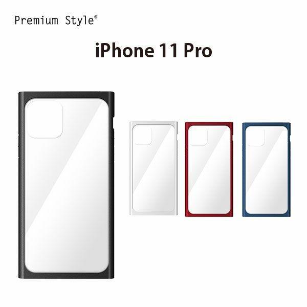 iPhone 11 Pro用 クリアガラスタフケース スクエア型
