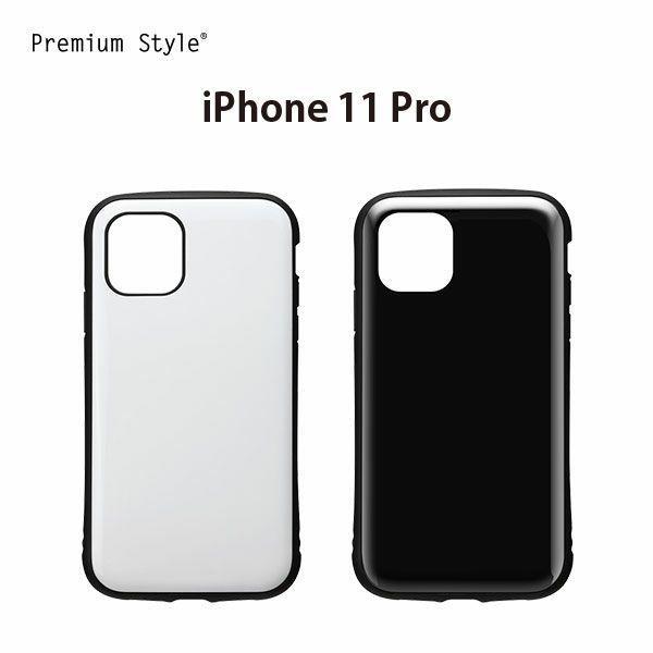 iPhone 11 Pro用 ハイブリッドタフケース