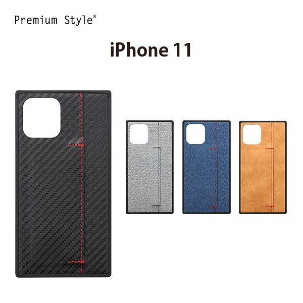iPhone 11用 テクスチャーハイブリッドケース