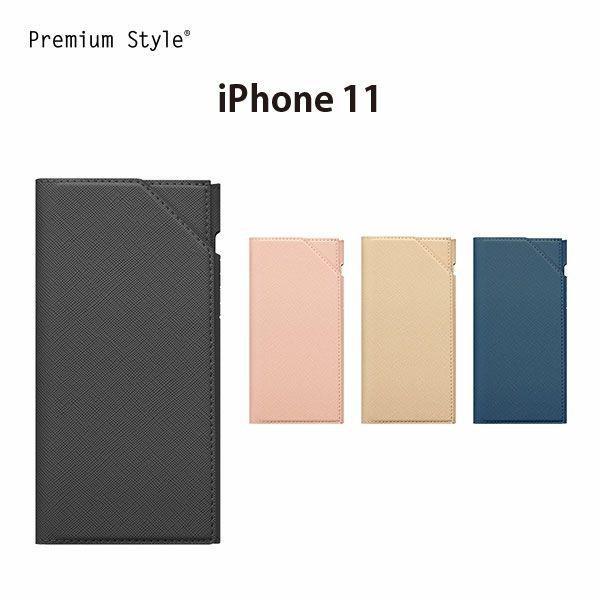 iPhone 11用 バックフリップケース