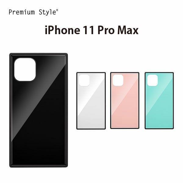 iPhone 11 Pro Max用 ガラスハイブリッドケース