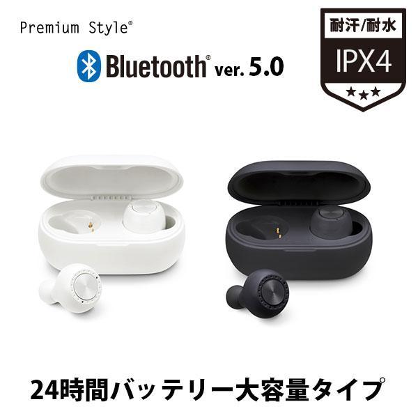 Bluetooth 5.0搭載 トゥルーワイヤレス ステレオイヤホン(大容量バッテリー内臓タイプ)