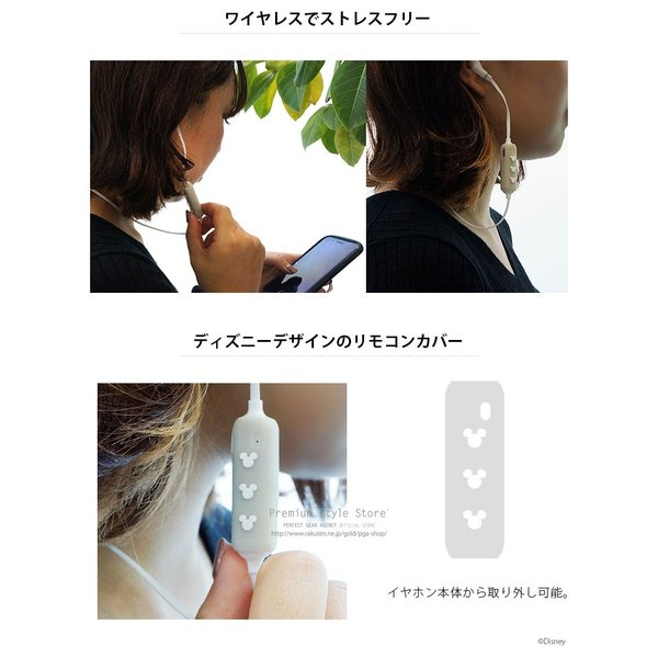 Bluetooth 4.1搭載 ワイヤレス ステレオ イヤホン シリコンポーチ付き ミッキーマウス|pg-a|03