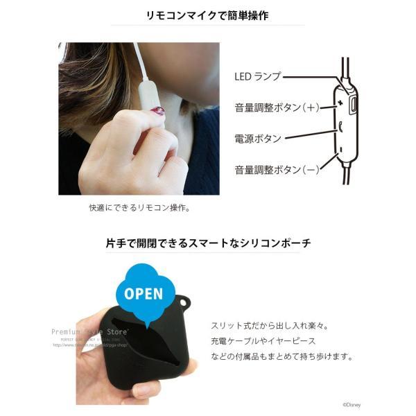 Bluetooth 4.1搭載 ワイヤレス ステレオ イヤホン シリコンポーチ付き ミッキーマウス|pg-a|04