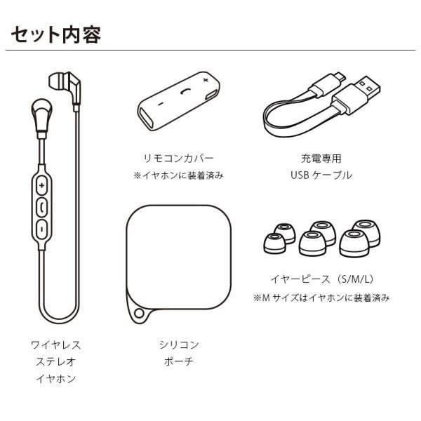 Bluetooth 4.1搭載 ワイヤレス ステレオ イヤホン シリコンポーチ付き ミッキーマウス|pg-a|06