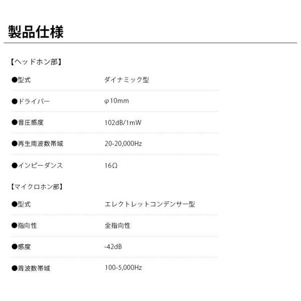 Bluetooth 4.1搭載 ワイヤレス ステレオ イヤホン シリコンポーチ付き ミッキーマウス|pg-a|08