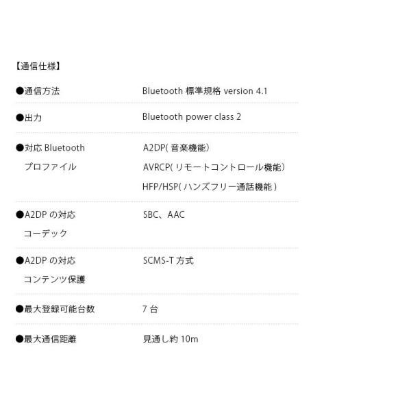 Bluetooth 4.1搭載 ワイヤレス ステレオ イヤホン シリコンポーチ付き ミッキーマウス|pg-a|09