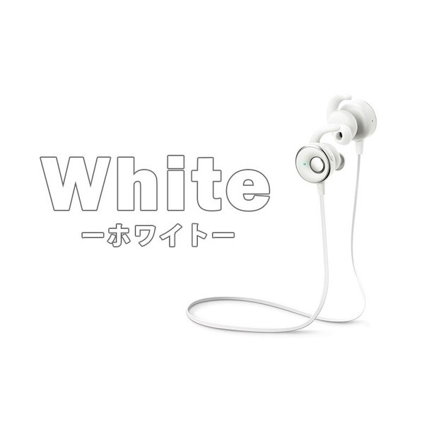 Bluetooth 4.1搭載 ワイヤレスイヤホン ステレオイヤホン イヤーサポート付き ブルートゥース pg-a 11