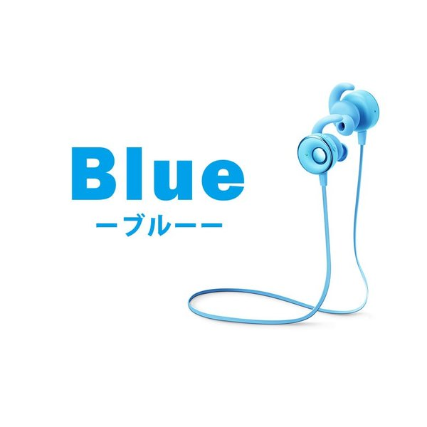 Bluetooth 4.1搭載 ワイヤレスイヤホン ステレオイヤホン イヤーサポート付き ブルートゥース pg-a 12