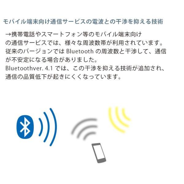 Bluetooth 4.1搭載 ワイヤレスイヤホン ステレオイヤホン イヤーサポート付き ブルートゥース pg-a 04