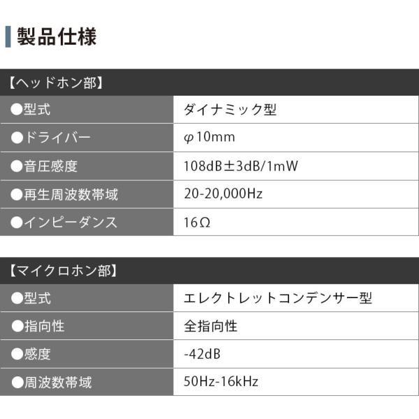 Bluetooth 4.1搭載 ワイヤレスイヤホン ステレオイヤホン イヤーサポート付き ブルートゥース pg-a 05