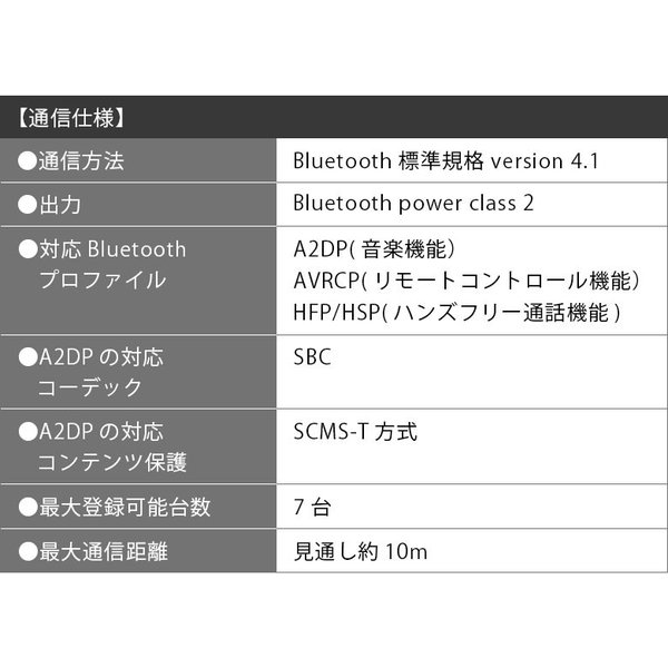 Bluetooth 4.1搭載 ワイヤレスイヤホン ステレオイヤホン イヤーサポート付き ブルートゥース pg-a 06
